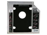 Адаптер оптибей (optibay) 12.7mm SATA/miniSATA для установки второго жёсткого диска в ноутбук