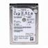 """Жёсткий диск HGST для ноутбука Acer, 1Тб, 2.5"""", 5400 об/мин, 8МБ, SATA III"""
