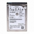 "Жёсткий диск HGST для ноутбука eMachines, 1Тб, 2.5"", 5400 об/мин, 8МБ, SATA III"